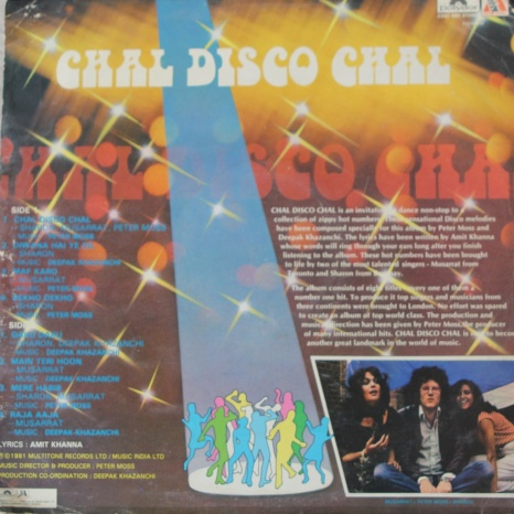chal disco back 591